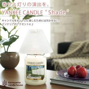 【クリスマス】 YANKEE CANDLE (ヤンキーキャンドル) シェードM【thb】|feellife