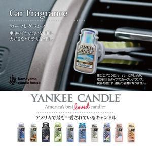 【メール便対応可】YANKEE CANDLE カーフレグランススティック 車に常備!ヤンキーキャンドルの香りを!アロマ 香り袋 あろま アロマ/くるまの芳香剤【mlb1】|feellife