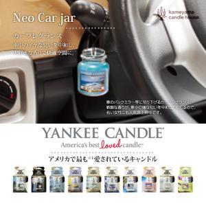 アロマキャンドル 車用 ヤンキーキャンドル YANKEE CANDLE ネオカージャー 車にかけるだけ クルマの芳香剤アロマ【mlb1】|feellife