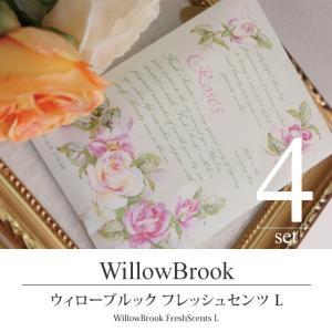 WillowBrook フレッシュセンツ Lサイズ 選べる 4点 セット【メール便 送料無料】ウィローブルック サシェ/香り袋/芳香剤【mlb】|feellife