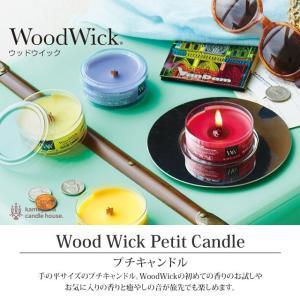 【クリスマス】WoodWick プチキャンドル メール便 送料無料 ウッドウイック の高品質な香り アロマ キャンドル フレグランス【mlb】|feellife