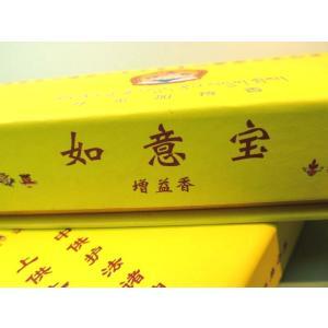 ◆高級◆チベット族秘伝 財神増益香◆たっぷり1箱120本入り◆浄化用 増益香 【如意宝 増益香】◆ ...