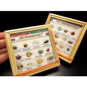◆極上宝石質ルース アソートボックス【12個セット】◆コレクションなど◆  ★アメリカ・ツーソン・ミ...