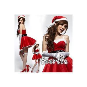 ハロウィン 仮装 ハロウィン 魔女 ハロウィン コスプレ サンタクロース衣装 クリスマスサンタ衣装 コスプレ 仮装|feerita