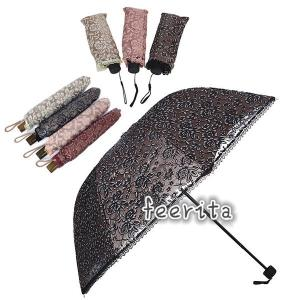 日傘 折りたたみ 日傘 遮光 UV 傘 レディースUVカット折り傘 軽量折り畳み傘 99%UVカット 遮光効果 カサ 夏新作 feerita
