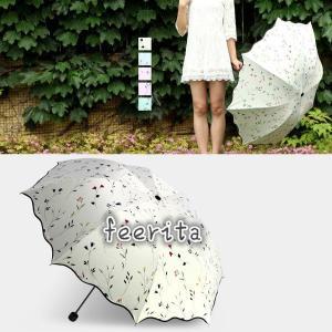 日傘 折りたたみ 日傘 遮光 UV 傘 レディース折り傘 軽量折り畳み傘 99%UVカット 遮光効果 カサ 夏新作 feerita