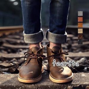 ショートブーツ メンズ 靴 ワークブーツ カジュアル シューズ エンジニアブーツ チャッカブーツ レースアップ 無地|feerita