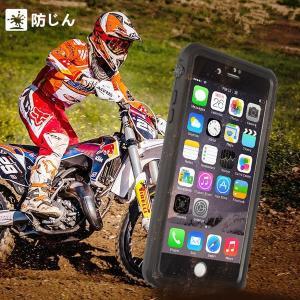 ポイント2倍 iPhone7 ケース 防水 防塵 耐衝撃 クーポン最大20%off  防水ケースアイフォン7 ケース セール|feerita