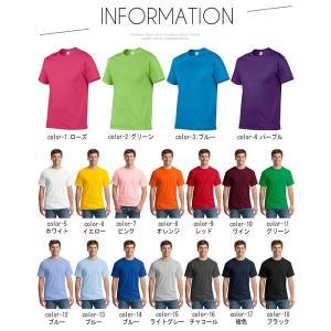 半袖tシャツ レディース メンズ 無地tシャツ Tシャツ 白tシャツ カットソー カレッジ 男女兼用 春夏 父の日 ギフト|feerita