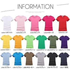 半袖tシャツ レディース 無地tシャツ Tシャツ 白tシャツ 涼しい 丸首 クルーネック カットソー カレッジ 春夏 父の日 ギフト|feerita