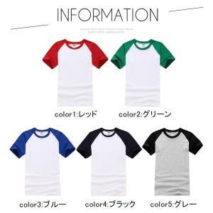 半袖tシャツ レディース メンズ 無地tシャツ Tシャツ 涼しい ラグランスリーブ 切替 白tシャツ カットソー カレッジ 男女兼用 春夏 父の日 ギフト|feerita