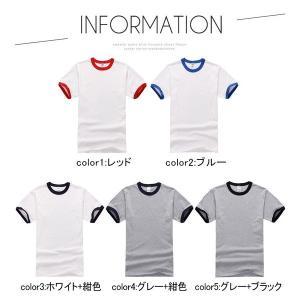 半袖tシャツ レディース メンズ 無地tシャツ Tシャツ クルーネック 切替 白tシャツ カットソー カレッジ 男女兼用 春夏 父の日 ギフト|feerita