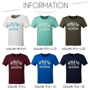 Tシャツ メンズTシャツ 半袖Tシャツ クルーネック コットン 夏 男性向け プリント アメカジ シンプル 多色 透気 大きいサイズ 父の日 ギフト|feerita