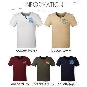 Tシャツ メンズファッション 半袖Tシャツ ヘンリーネック コットン涼しい 夏服 通気 吸汗 ウォーキング 大きいサイズ 父の日 ギフト|feerita