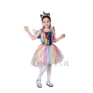 子供 ユニコーン コスチュームドレス コスプレ ワンピース 女の子 キッズ パーティードレス こどもの日 衣装 Halloween特集 クリスマス ハロウィン 誕生日 feerita