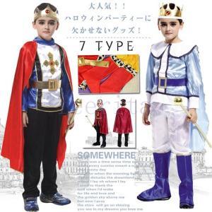 王子様ハロウィン衣装ハロウィン男の子仮装ハロウィンキッズコスチュームコスプレ中世中世の仮装王子風|feerita