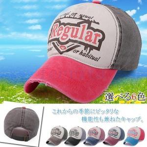 キャップ 野球帽 帽子 ワークキャップ 大きいサイズ ユニセックス 男女兼用 メンズ レディース フリーサイズ ゴルフ UV効果 カラー|feerita