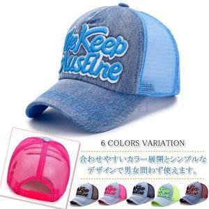 帽子 デニム キャップ CAP 野球帽 ストリート ロゴ メッシュ 刺繍 キャプ ベースボールキャップ アメリカンスタイル 吸汗速乾 フリーサイズ|feerita