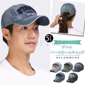 デニム ベースボールキャップ 野球帽 帽子 ミリタリーキャップ ワークキャップ UV効果 メンズ 男女兼用 ユニセックス ミリタリー アメカジ|feerita
