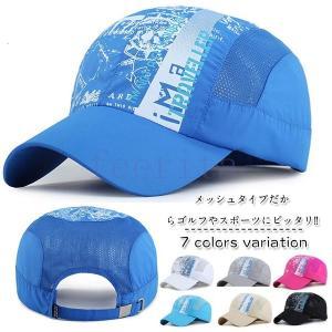 キャップ メンズ レディース 野球帽 大きいサイズ ワークキャップ 帽子 UVカット メンズキャップ レディースキャップ 紫外線対策|feerita