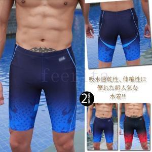 水着フィットネス男性メンズボックス型ジムスイムパンツハーフスパッツ短パン大きいサイズサーフパンツ競泳水着メンズ水着スイミング|feerita