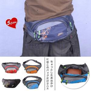ウエストバッグ ボディバック ヒップバッグ メンズ レディース バッグ 斜めがけ 男女兼用 ウエストポーチ 鞄 ウエストバッグ ウォーキング アウトド|feerita