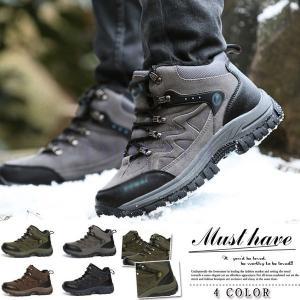 登山靴 スポーツシューズ メンズ レディース カップル ハイキング トレッキング ランニング 大きサイズ 裏起毛 防寒着|feerita