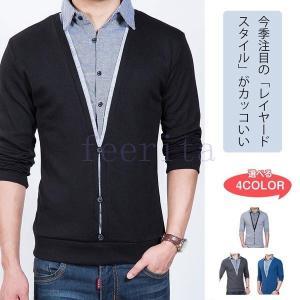 重ね着風長袖tシャツフェイクシャツ付きメンズ長袖大きいサイズ色切り替え折り襟トップスフェイクレイヤードフェイクレイヤードセーター|feerita