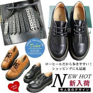エンジニア ローヒール ラウンドトゥ 厚底靴 レザー素材 オックスフォード シューズ 靴 スニーカー おじ靴 歩きやすい ローファー|feerita