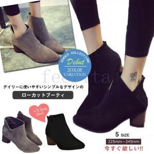 ショートブーツ ブーティー トンガリトゥ レディース ローヒール 太ヒール スエード 防寒 秋ブーツ 歩きやすい 痛くない 履きやす|feerita