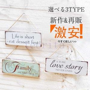 おしゃれ インテリ ハンギング LOVE LIFE FAMILY 壁掛け 雑貨 ガーデニング ガーデン プレート 壁掛け|feerita