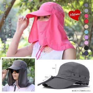 UVカット 日焼け防止 UVカットマスク&帽子 耳あて付き 4way フェイスマスク付き 帽子 ハット フェイスカバー ネックカバー 日よけ帽子 紫外 feerita