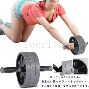3輪 腹筋ローラー ローラー 腹筋 エクササイズローラー 腹筋 マシン マシーン 腹筋マシーン ダイエット 器具 ダイエット器具 お腹 引き締め 腹筋|feerita