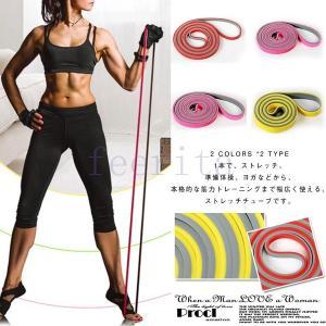 トレーニングチューブ 筋トレ ストレッチ エクササイズ 器具 エクササイズチューブ ダイエット 運動 ストレッチ 自宅 トレーニング 腕 ダイエット器|feerita
