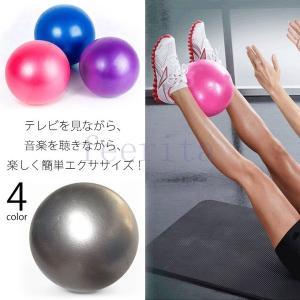 バランスボール 25cm ヨガボール フィットネスボール エクササイズ ボール ストレッチ ボール フィットネス シェイプアップ 器具 エクササイズ|feerita