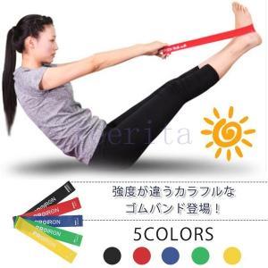 強度違い 筋トレ トレーニングチューブ エクササイズ ストレッチゴム フィットネス ダイエット ヨガ フィットネスチューブ ゴムチューブ トレーニング|feerita