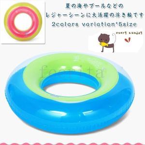 プールフロート 浮き輪 うき輪 うきわ 浮輪 大人用 子供用 ビッグサイズ 水遊び リゾート レジャー 海 プール 夏休み おしゃれ 厚手 大きい|feerita