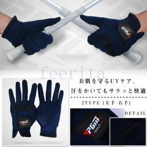 ゴルフ用品 ゴルフグローブ ゴルフ手袋 メンズ グローブ|feerita