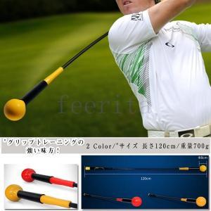 ゴルフスイングトレーナー ゴルフ スイング 練習器具 スイングトレーナー スイング矯正 ゴルフ 練習 グリップ 練習棒 練習用クラブ 素振り スイング|feerita