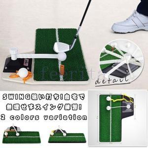 ゴルフ スイング練習器具 狙い打ち 室内ゴルフ練習用品 ゴルフ用品 練習器具 練習マット スイング練習器|feerita