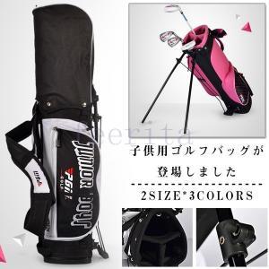 ジュニア 子供用 キャディバッグ スタンド式 ゴルフバッグ クラブケース クラブ 収納ケース ゴルフ用品 男子 女子 キッズ|feerita