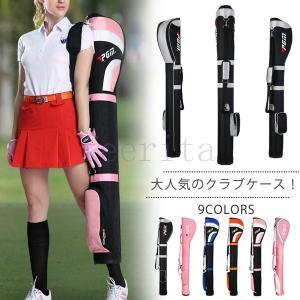 クラブケース ゴルフ レディース メンズ スポーツモデル 練習用|feerita