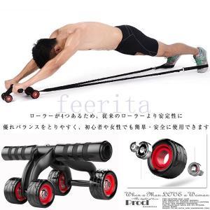 サイズ:横31cm 高11.5cm 奥行26cm   耐荷重約400kg  ローラーが4つあるため、...