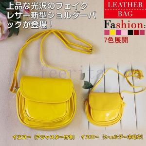 新色追加 愛らしい フェイクレザーバッグ☆(8color) キッズバッグ ミニ ショルダーバッグ 子供用サイズ かばん 女の子 お出かけバッ|feerita