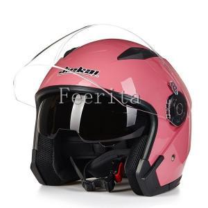 ジェットヘルメット ヘルメット ジェット バイク バイクヘルメット 半帽 オープンフェイス ハーフヘルメット サイクル オートバイヘルメット シールド付|feerita