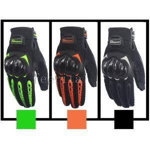 バイクグローブ バイク用品  通勤  頑丈 手袋 メンズ サイクル用 スノーボード用 feerita