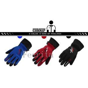 バイクグローブ バイク用品 暖かい 通勤 街乗りに 頑丈 手袋 メンズ サイクル用 スノーボード用 feerita