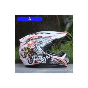 バイクヘルメット オフロードヘルメット オープンフェイス ヘルメット バイク  バイク用品 カッコイイ 四季 メンズ|feerita