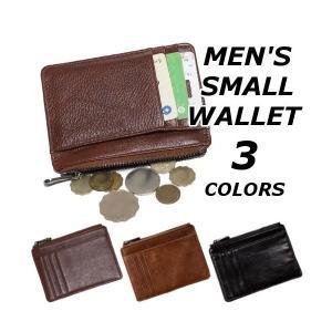 小銭入れメンズ財布おしゃれ無地黒牛床革コインケースカードケースパスケース小物入れ薄型スリムシンプル40代50代|feerita