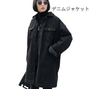 デニムジャケットレディース裏ボアコート長袖デニムコートロングコートロングジャケット裏起毛折り襟ポケット付き厚手あったか暖かい|feerita
